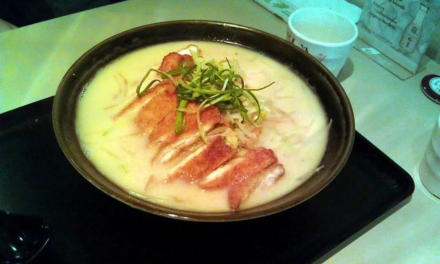 Maru, Japanese Ramen & Izakaya Bar