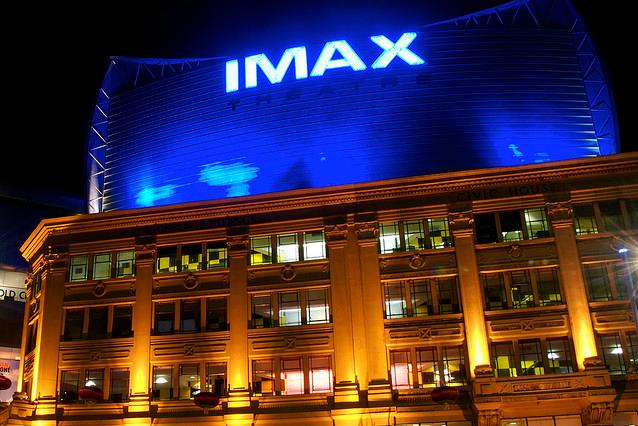 Empire Movie Theatre, downtown Kingston, Ontario