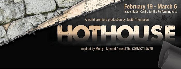 Theatre Kingston, Hothouse, giveaway, kingston, ontario