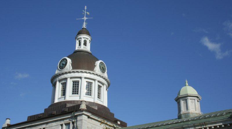City seeking volunteers for committees and boards